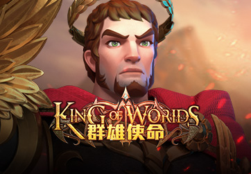King Of Worlds